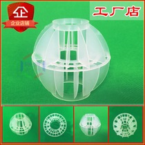 PP multi-sided hollow ball filler plastic multi-sided hollow ball filler deodorant Tower desulfurization Tower Environmental protection bio washing ball