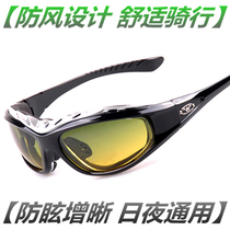 023b8a5f3d4 Outdoor riding goggles polarized sunglasses motorcycle bike sand dust  goggles night vision goggles men and women
