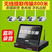 The wireless monitoring equipment set 4/8 way home WiFi network HD camera vision one outdoor machine