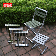 Outdoor folding stool stool for fishing chair backrest thickened military Stool Bench train portable folding chair