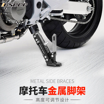 Motorcycle Unilateral support modified electric vehicle foot support side bracket adjustment foot stability side foot rack single foot rack