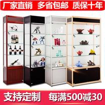 Main-fait modèle vitrine échantillon vitrine en verre bijoux conteneur boutique produit Présentoir cosmétiques vitrine