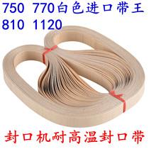 Automatic continuous sealing machine accessories high temperature resistant belt plus tropical belt king sealing belt 750 770 810MM