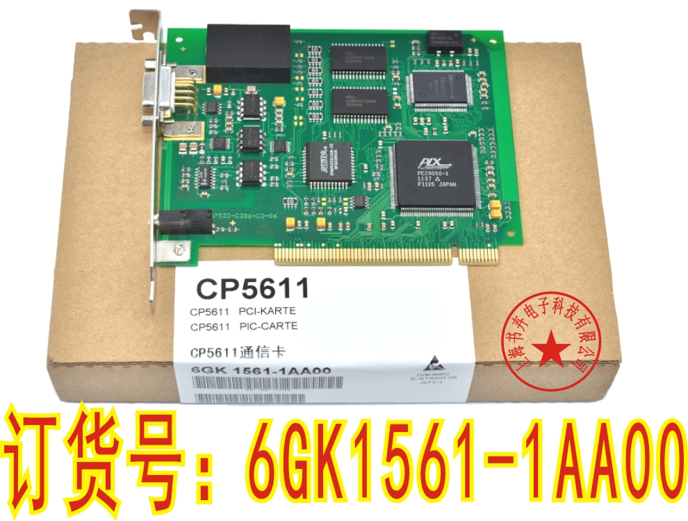 Compatible with Siemens 6gk1561-1aa00 communication card CP5611, supporting the old DP / MPI card with packaging