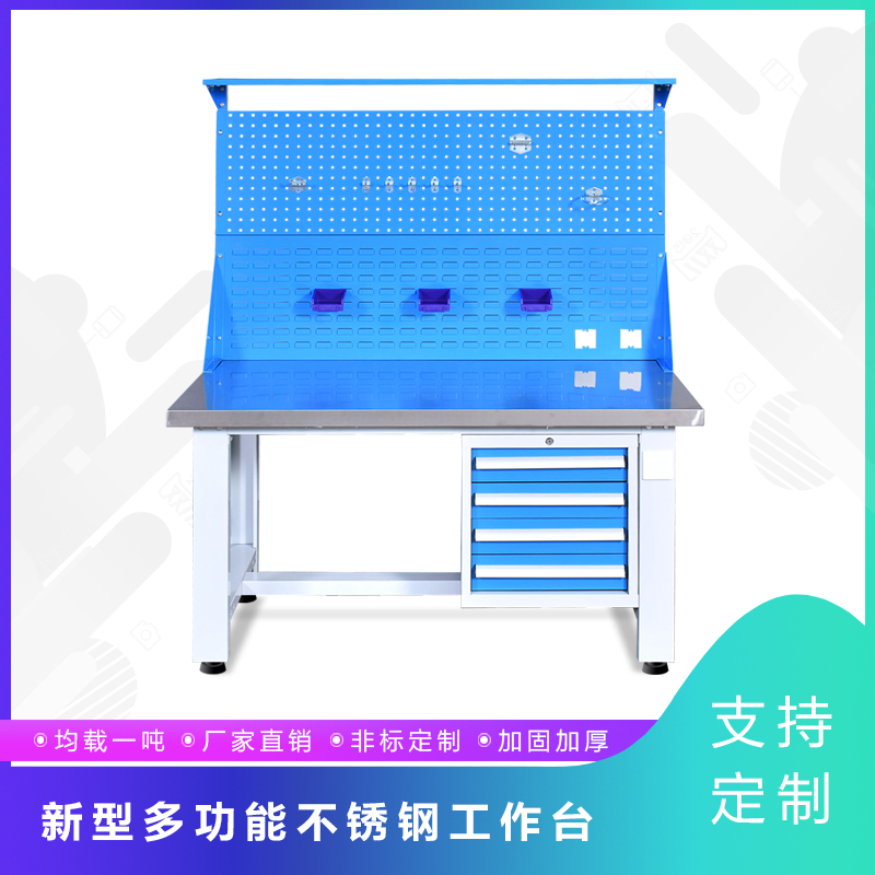 Stainless steel work station heavy fitter work station anti-static work table maintenance table laboratory table customization