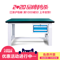 Heavy-duty work anti-static work fitter stainless steel operation 檯 factory pipeline test test table