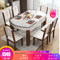 Solid wood dining table and chair combination tempered glass retractable folding electric stove modern minimalist home dining table
