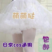 Cos Lolita black maid violence pannier skirt short daily A word boneless skirt bridal petticoat