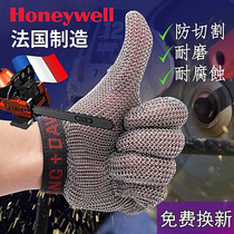 French wire Gloves anti-cut gloves anti-cutting knife cutting woodworking kill fish metal stainless steel ring chain Gloves