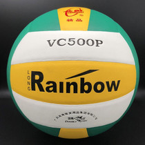 Volleyball Test Students Special Ball pisces vc500k soft hard Row training competition Air Volleyball Beach No. 5th