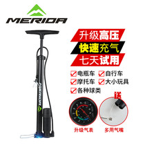 Murray Bicycle Electric vehicle Mountain bike road car motorcycle car basketball High pressure pump bicycle accessories
