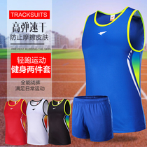 National Champion Athletics Sportswear set Mens team competition womens marathon sprint track and field vest customization