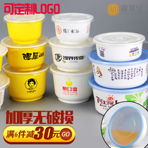 Disposable Takeaway meal box yellow packing bowl packing box fast food box thickened soup bowl with covered round high-end meal box