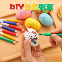 Creative Elementary School Prizes cartoon hand-painted egg cute kindergarten gift Learning Supplies childrens birthday gifts