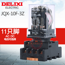 Delicious Intermediate Relay High Power Small General Relay JQX-10F 3Z11 Round Foot Connecting Base