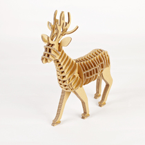 Paper infinite paper Art creative diy three-dimensional stitching assembled toy animal deer elephant lion 12 Zodiac Ornaments