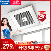 Panasonic breather fan powerful silent kitchen dressing room integrated ceiling exhaust fan ceiling exhaust exhaust fan