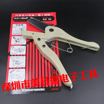Japan Merry SX-10 Plastic pipe cutter inlet line groove shear X10 blade wire Tube Scissors SX10
