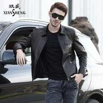 Leather mens Korean slim youth suede leather jacket