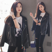 Special offer every day leather jacket and female installed 2017 new Korean students all-match BF locomotive loose tide