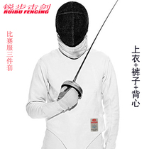 Fencing Protection clothing thickening Adult children match suit three sets CE certification can participate in the national competition