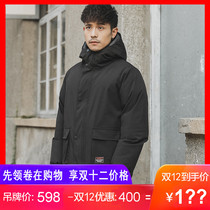 Winter loose men thickening handsome casual trend cotton-padded jacket