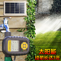 Solar charging automatic pouring flower sprinkler system home intelligent timing watering Garden Irrigation controller