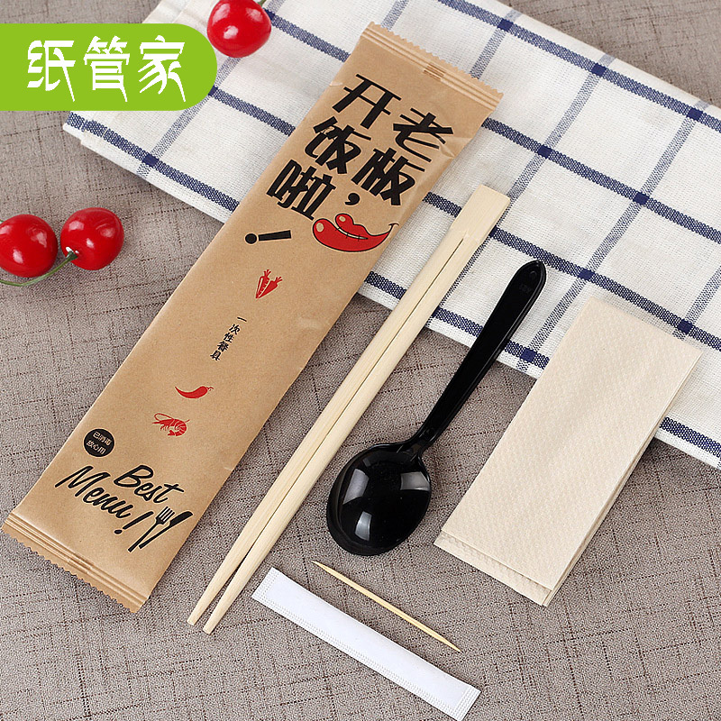 Paper Butler Disposable Chopsticks Four-piece Takeout Packing Tableware Bag Bamboo Chopsticks Spoon Toothpick Tissue Set 100