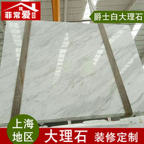 Natural Jazz white marble windowsill Floating window Wash table staircase stair step background wall threshold Stone Custom