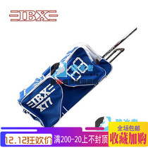 Can be put club Kettle Canadian IBX Protective gear bag X76 belt wheel ice hockey protective bag multifunctional protective gear bag