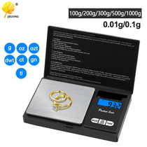 Note Mini Jewelry Electronic Scale Home Jewelry Scale Portable Pocket Scale Small Balance Scale Electronic Scale