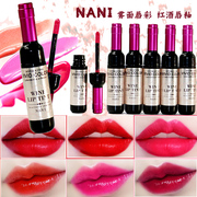 A South Korean shipping wine stained lips bite lip matte matte lip gloss lip glaze liquid waterproof lipstick color
