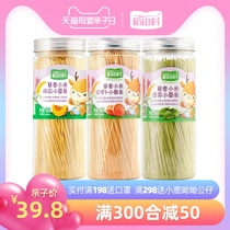 Rice Field Village childrens noodles quinoa noodles 160g x 3 cans of baby vegetable pasta without salt non-baby side food