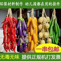 Hotel model cognition Kitchen carrot Toy Decoration Farm Music plastic simulation fruit and vegetable non-toxic tasteless