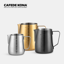 Cafede Kona Cup coffee milk bubble Kettle eagle mouth with scale stainless steel pull-flower cylinder fancy Coffee