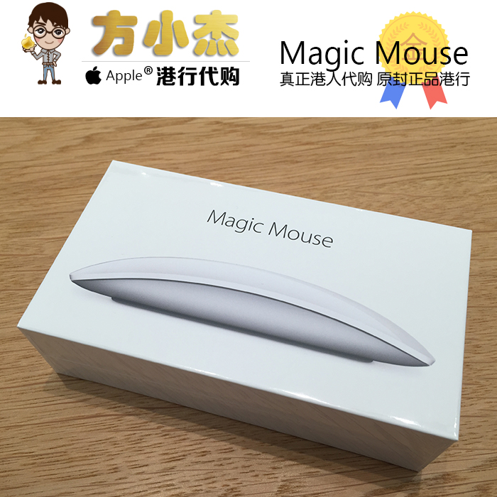 Apple/Apple Magic Mouse 2 generation MacBook wireless control mouse original Hong Kong purchasing