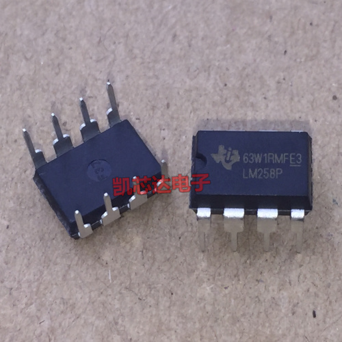 1 PCS New FDS6699S 6699S ic chip