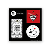 Huaink 椛 Printing original design festival tag decoration Small card packaging small elements