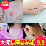 Tattoo and waterproof English lasting personality small fresh sexy tattoo tattoo marks simulation cover 30