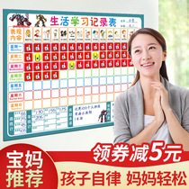 Childrens reward record table growth self-discipline table home life learning plan table good habits time award wall stickers
