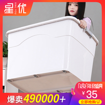 Star Excellent large plastic storage box clothes snack toy finishing box large household covered storage box