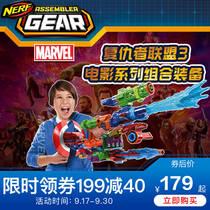 Hasbro Мстители Альянс 3 бесплатно комбо комплекс 3 Железный человек паук костюм Капитана Америки Комбо
