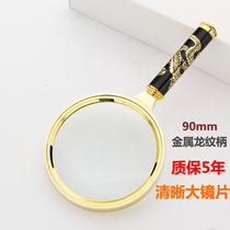 Handheld high-definition 20x magnifier elderly reading 100 high-powered 30x children students portable expanding mirror