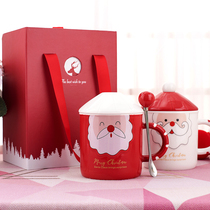 Christmas cup shake with the same couple Network red ins gift girlfriends take the heart of the birthday creative is particularly practical