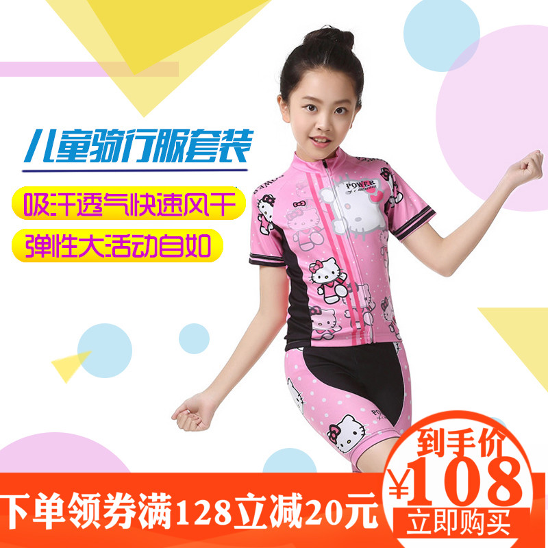 Children's cycling suit Summer men and women's short sleeve suit Outdoor bicycle balance wheel ski suit breathable quick-drying equipment
