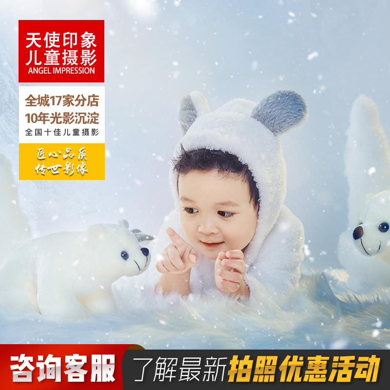 Chengdu baby photo 100 days to take pictures of childrens true childrens art photo babys first year to take a family photo of parents and children