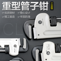 Pipe clamp Japanese Heavy pipe clamp faucet pipe hook type wrench shuishui warm tool 14 inch Fukuoka tool