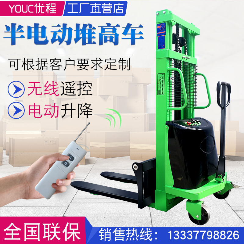 Excellent 1 ton semi-electric stack high truck electric forklift 2 tons hydraulic loading and unloading driver pushing battery lift stacking forklift