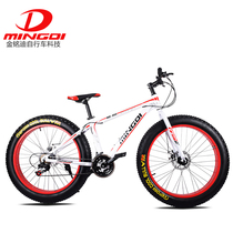 Kim Mundi MD-999 26-inch 21-speed aluminum alloy shaped tube snow bike double disc brake shock absorber