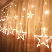 led stars lights fairy lights flashing lights string lights starry curtains hanging lights bedroom romantic room New Year decoration lamp